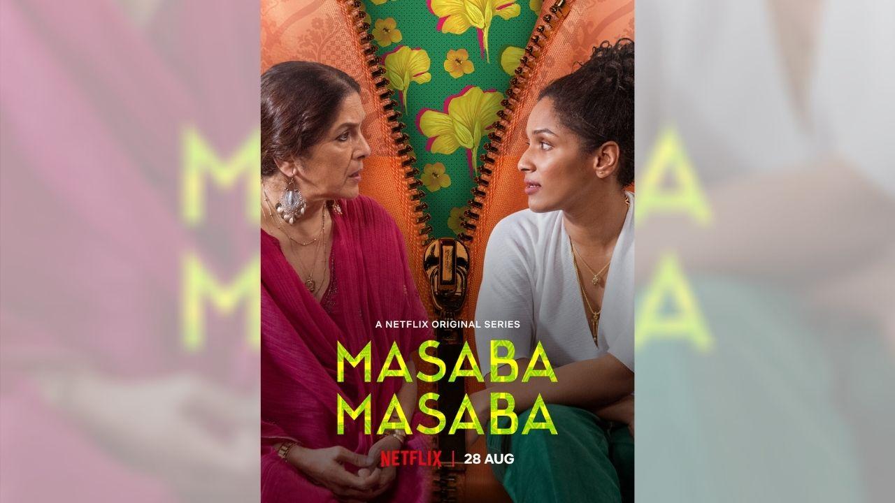 Masaba Masaba Web Series Review